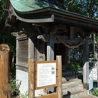 Mt.Moiwa  Shrine 01