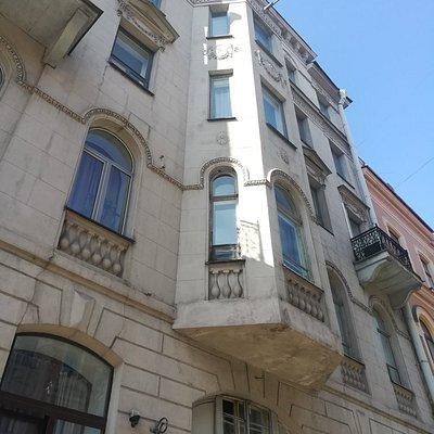 Доходный дом Н.Г. Хрулёвой, Моховая ул., 45