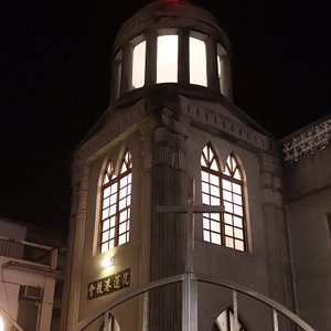 花蓮港教会