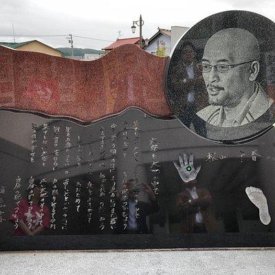 千春記念碑です。