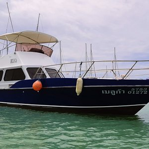 BELUGA FISHING boat