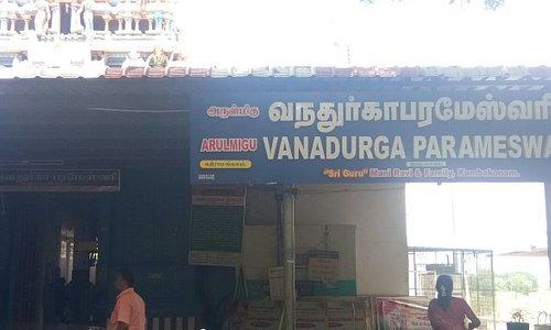 Kathiramangalam Vana Durga Temple