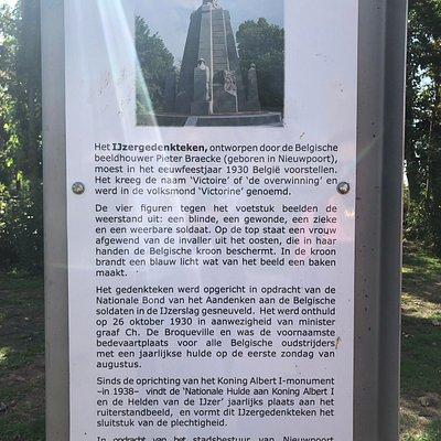IJzer-gedenkteken in Nieuwpoort