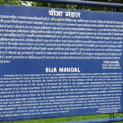 Vijay Mandir (Bija Mandal)