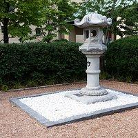 The Queen Elizabeth II Jubilee Garden, stone lantern from Kariya City