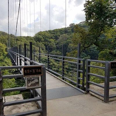 恋吊り橋の入り口です。