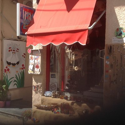 Front view of Tria-Aegina Arts & Crafts workshop