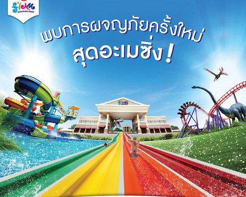 Everyday is AMAZING! @ Siam AMAZING Park