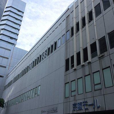 京阪百貨店 モール京橋店