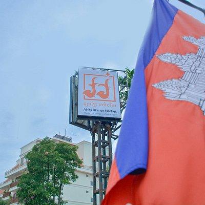 New signage of ANM Khmer Market