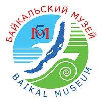 Федеральное государственное бюджетное научное учреждение «Байкальский музей Иркутского научного центра»