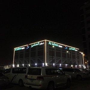 Grand Safeer Cinema