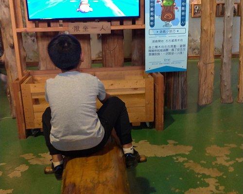 園內互動遊戲區