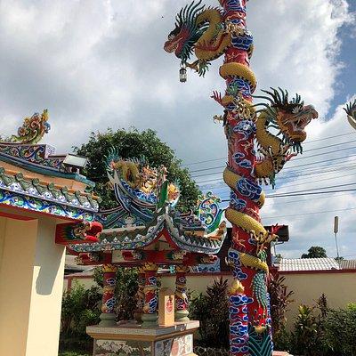 Nathon Hainan Shrine