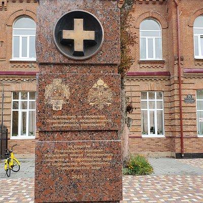 Памятник Юлии Вревской, Римме Ивановой и Матрене Наздрачевой