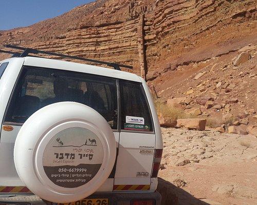 Wadi Ardon
