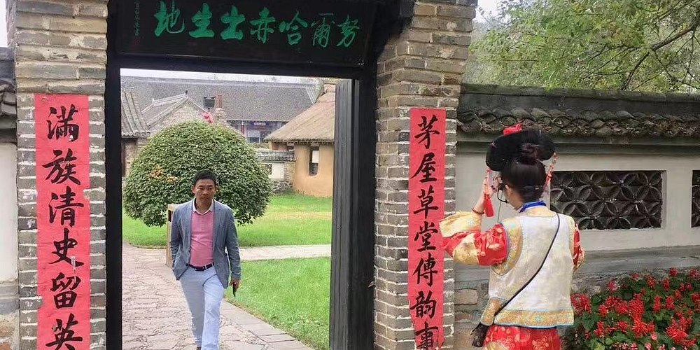 Hetuala city, located in the west of Xinbin Manchu autonomous county, is Qing Taizu Nurhachi born, ascended the throne, The place where the first capital of the country was founded was the birth and office of Taiji (the eighth son of Nurhachi), the emperor of the Qing Dynasty.