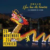 Aperçu du dragon à Nice, baie des lumières