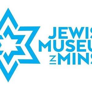 Jewish Museum in Minsk