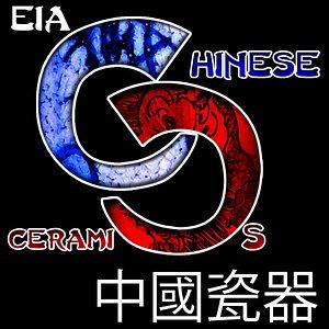 Chinese Ceramics Logo