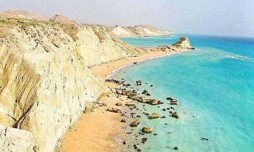 Nayband Gulf