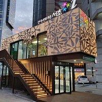 Seocho Tourist Information Center