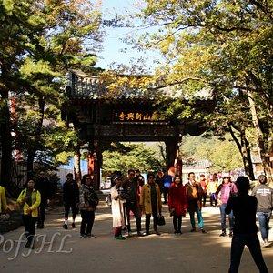 Sinheungsa Temple Entrance