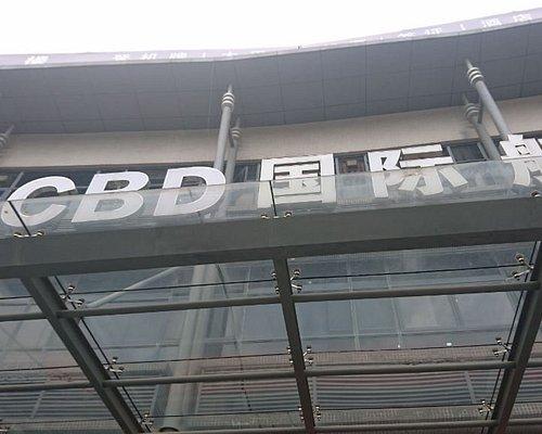 空港バスターミナル