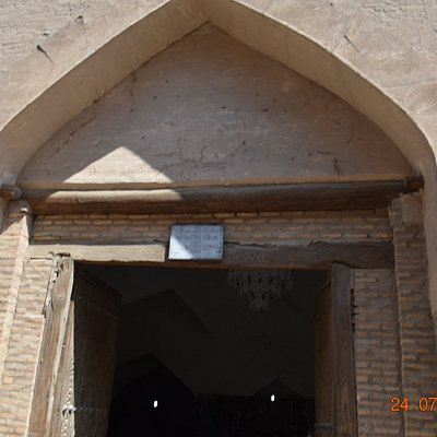 """arched doorway with """"craftsman center masterclass school"""" sign"""