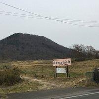 阿津賀志山防塁