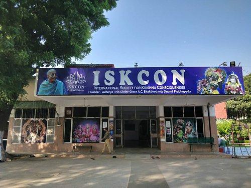 ISKCON Temple Chandigarh entrance