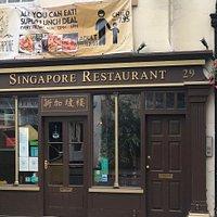 Singapore Restaurant, 29 Friar Street, Worcester