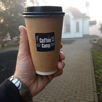 Кофе Камп