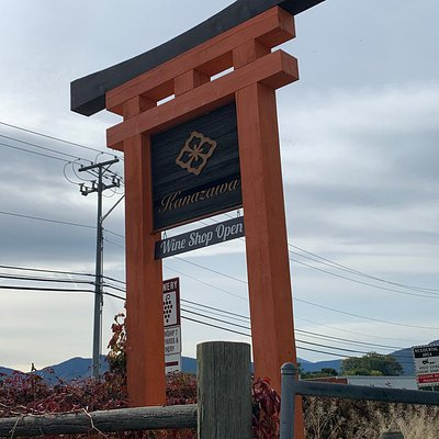 The winery sign stands out, indeed