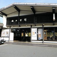 南木曽駅観光案内所(JR南木曽駅構内)