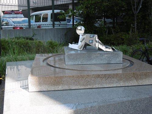 藤田公園のモニュメント