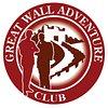 Great Wall Adventure Club