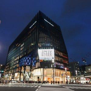 東急プラザ銀座8,9階