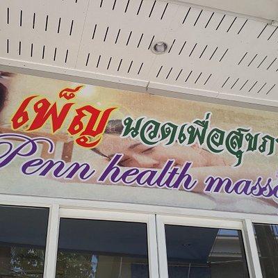 Penn massage shop