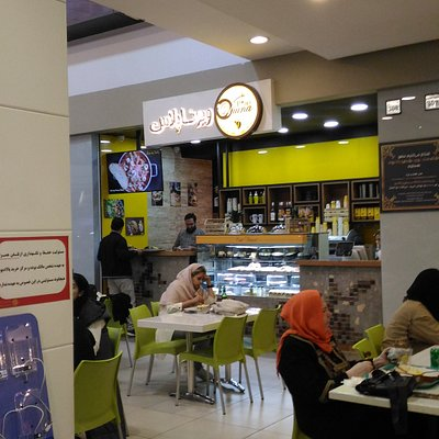 Viona cafe in palladium mall