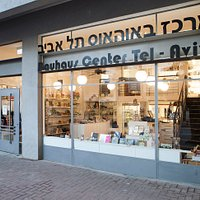 "Bauhaus Center Tel Aviv, 77 Dizengoff St. – the city's center for exploring, learning and experiencing Tel Aviv's UNESCO World Heritage ""White City"""