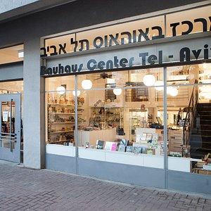 "Bauhaus Center Tel Aviv, 77 Dizengoff St. – the city's center for exploring, learning and experiencing Tel Aviv's UNESCO World Heritage ""White City"""