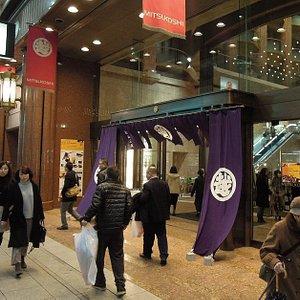 松山を代表する百貨店