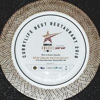 Best restaurant of the year 2019 best restaurant award in Essex 2019  award winning restaurant in grays thurrock Essex