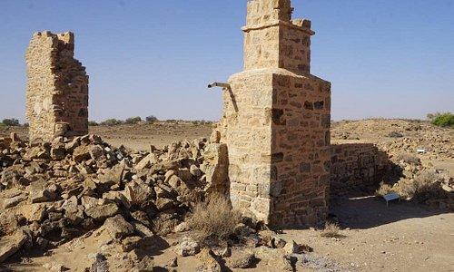 Telegraph station ruins