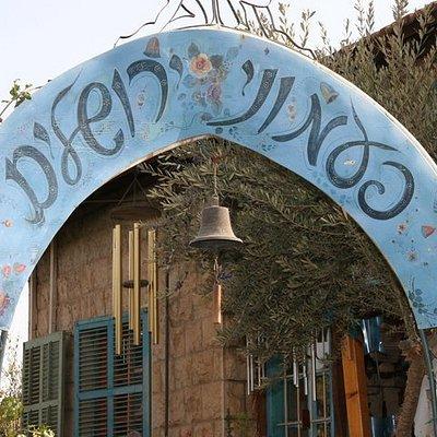 שער הכניסה לפעמוני ירושלים The entrance gate to Jerusalem Chimes store
