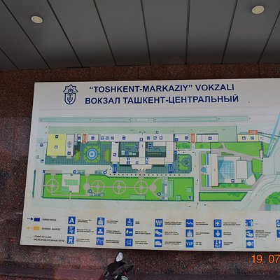 layout of train station