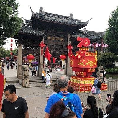 Entrance gate to the Nanchang Street
