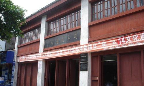Ho Chi Minh's Residence, Liuzhou, China