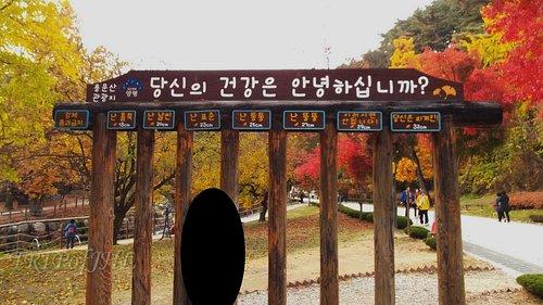 Yongmunsan Tourist Site